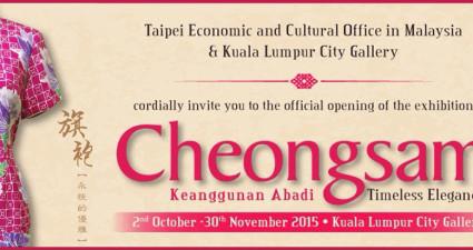 Kuala Lumpur Showcase and Exhibition Cheongsam Keanggunan Abadi